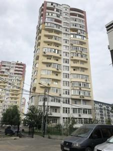 Квартира Сковороды Григория, 7, Ирпень, H-49734 - Фото1