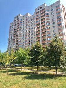 Квартира Урлівська, 12, Київ, Z-1653437 - Фото2