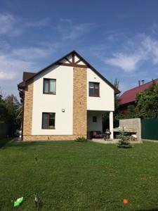 Дом Вита-Почтовая, C-105474 - Фото 1