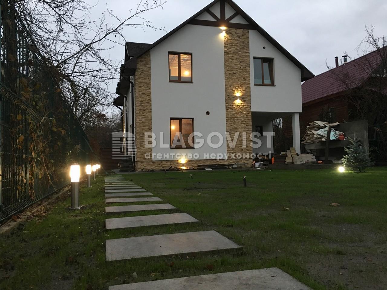 Дом C-105474, Вита-Почтовая - Фото 1
