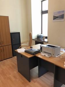 Офис, Саксаганского, Киев, Z-765428 - Фото 3