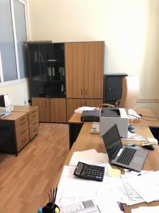 Офис, Саксаганского, Киев, Z-765428 - Фото 5