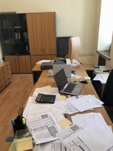 Офис, Саксаганского, Киев, Z-765428 - Фото 6
