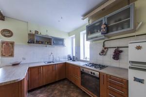 Дом Новые Безрадичи, F-29383 - Фото 8