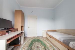 Дом Новые Безрадичи, F-29383 - Фото 19