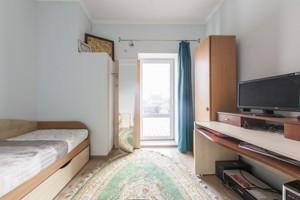 Дом Новые Безрадичи, F-29383 - Фото 20