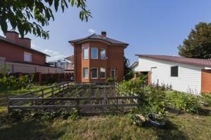 Будинок Лесі Українки, Чайки, D-34275 - Фото 29