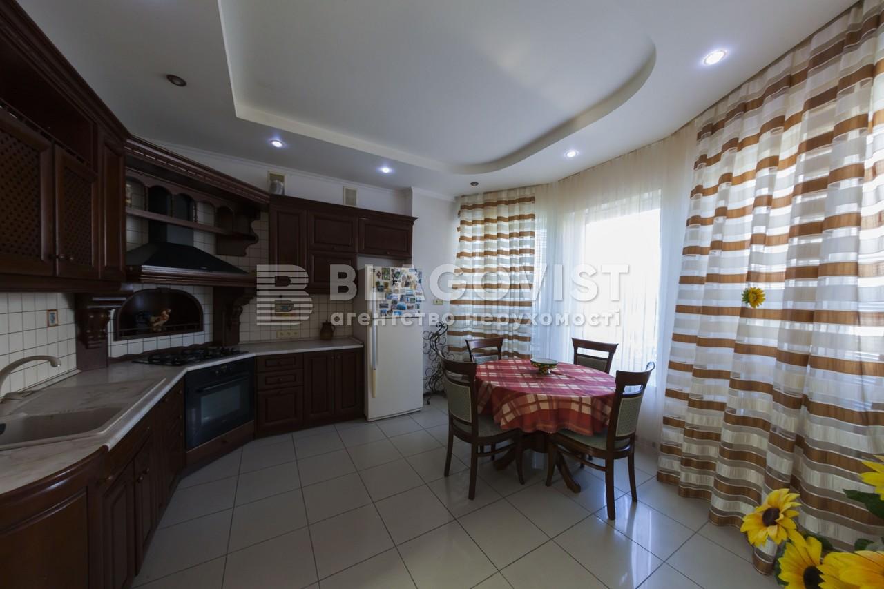 Дом D-34275, Леси Украинки, Чайки - Фото 15