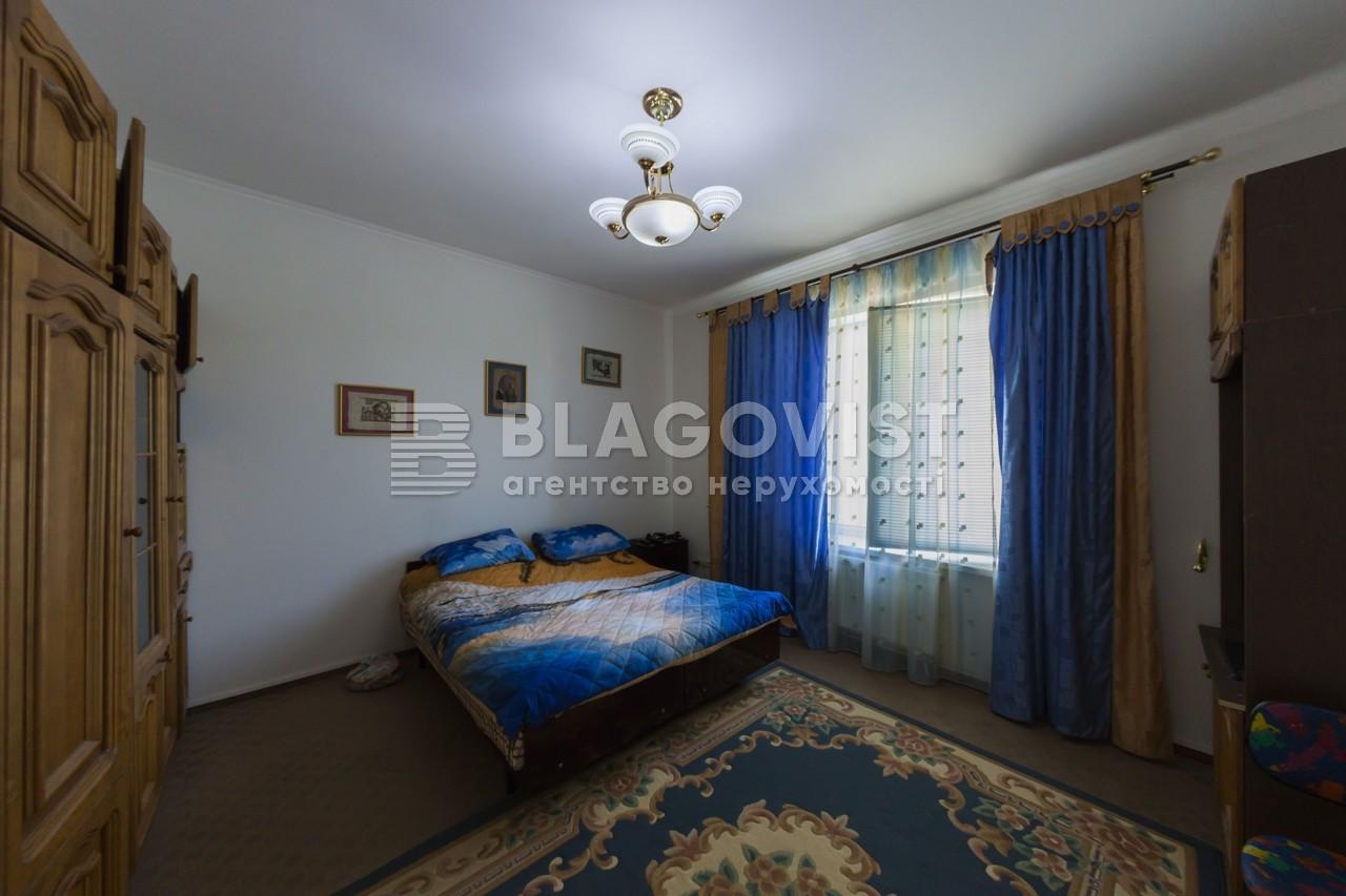 Дом D-34275, Леси Украинки, Чайки - Фото 11