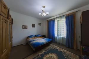 Будинок Лесі Українки, Чайки, D-34275 - Фото 9
