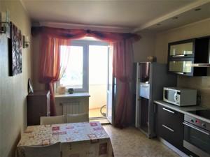 Квартира I-9105, Миропільська, 39, Київ - Фото 10