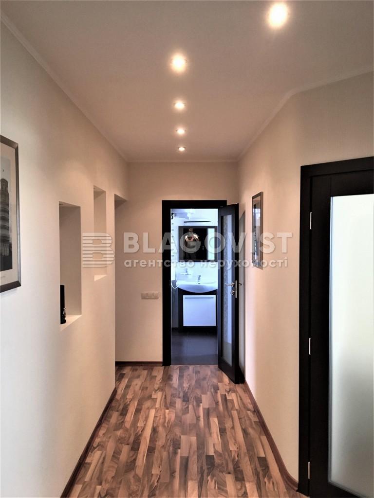 Квартира I-9105, Миропільська, 39, Київ - Фото 12