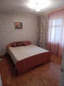 Квартира Миропільська, 37, Київ, Z-775211 - Фото 5