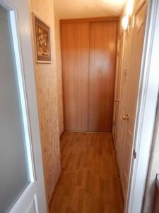 Квартира Миропільська, 37, Київ, Z-775211 - Фото 8