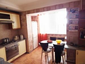 Квартира Миропільська, 37, Київ, Z-775211 - Фото 6