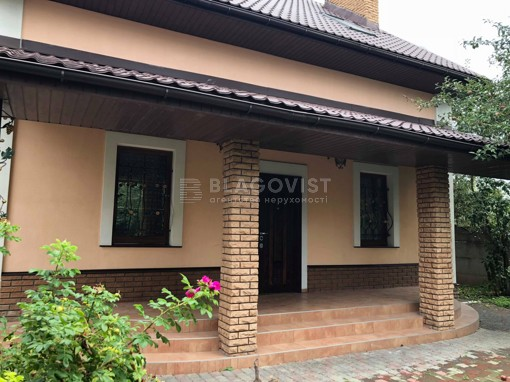 House, Z-325070