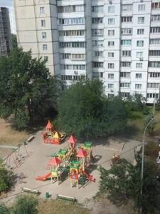 Квартира Миропільська, 37, Київ, Z-775211 - Фото 9
