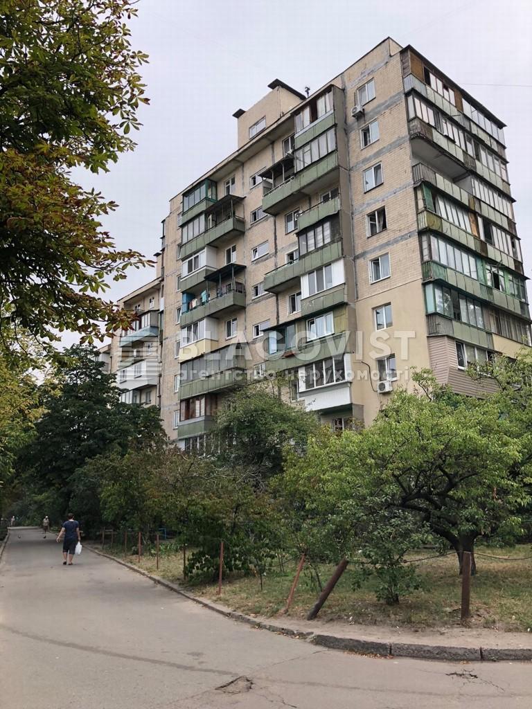 Квартира Z-804865, Тычины Павла просп., 21, Киев - Фото 1