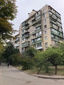 Квартира Тычины Павла просп., 21, Киев, Z-804865 - Фото
