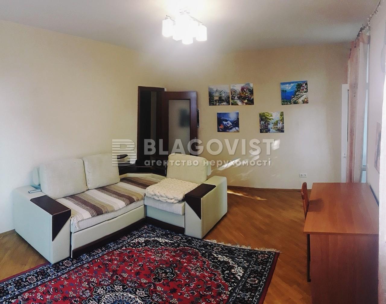 Квартира Z-380152, Лермонтовская, 4, Киев - Фото 3