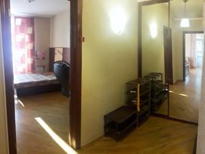Квартира Z-380152, Лермонтовская, 4, Киев - Фото 8