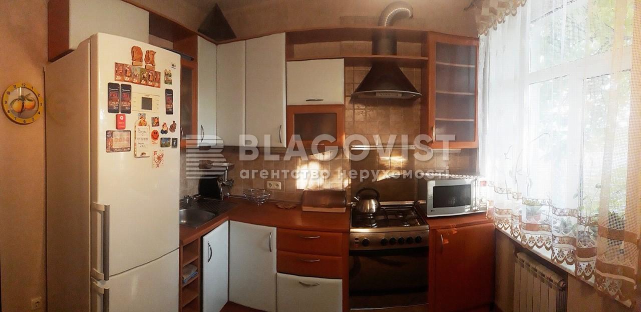 Квартира Z-380152, Лермонтовская, 4, Киев - Фото 9