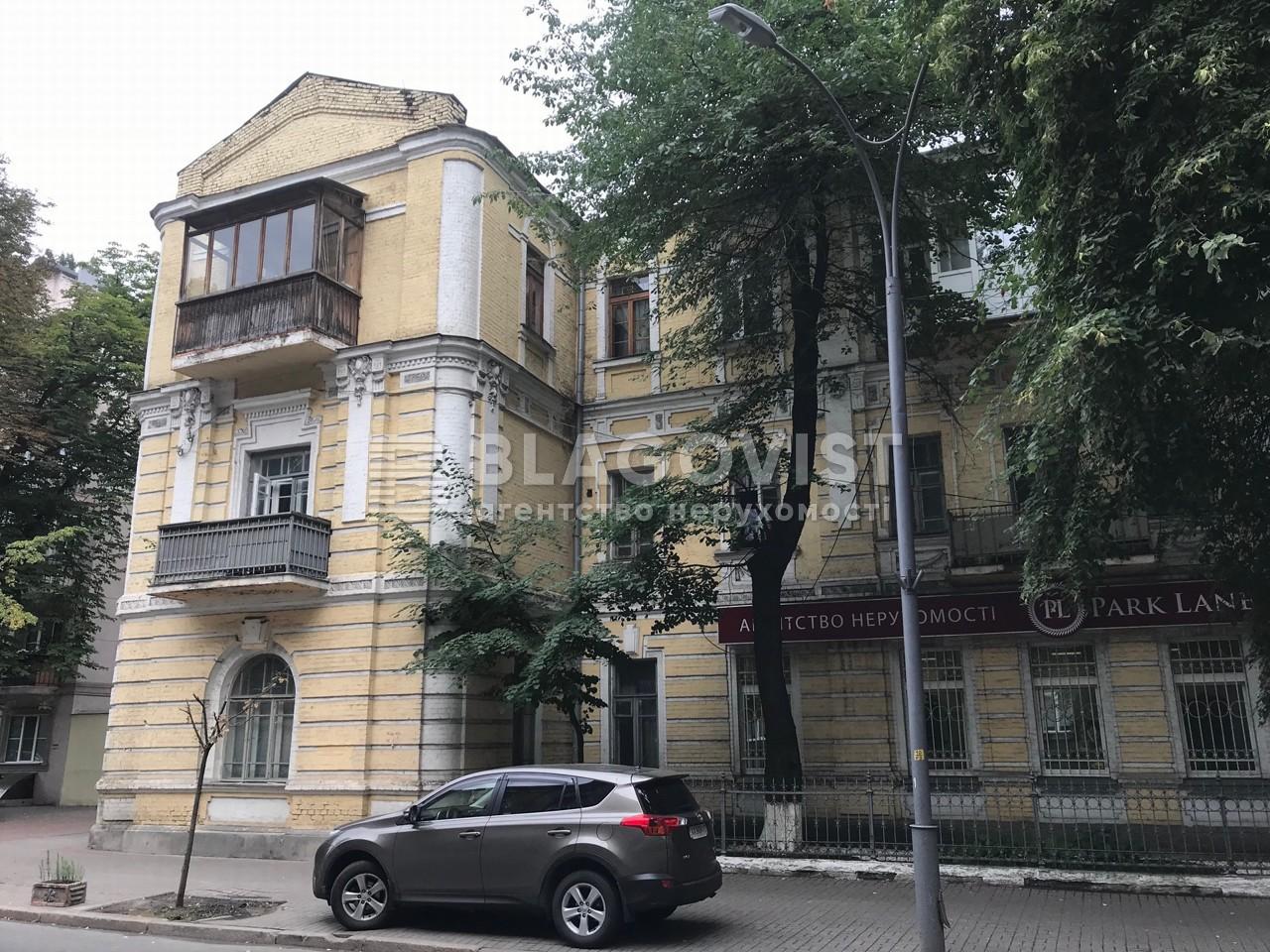 Квартира Z-648680, Шовковична, 9, Київ - Фото 1