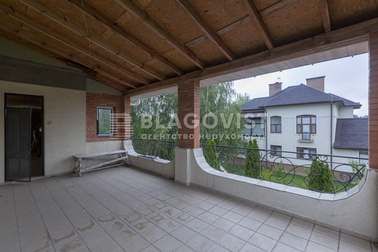 Дом P-23727, Рудыки (Конча-Заспа) - Фото 48