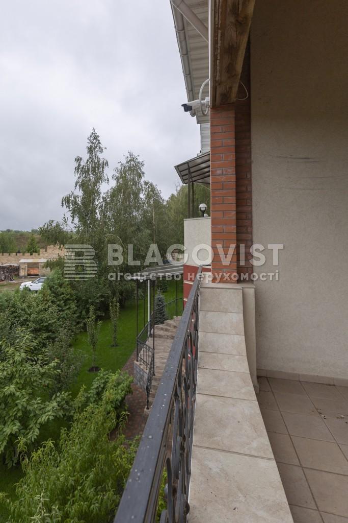 Дом P-23727, Рудыки (Конча-Заспа) - Фото 50