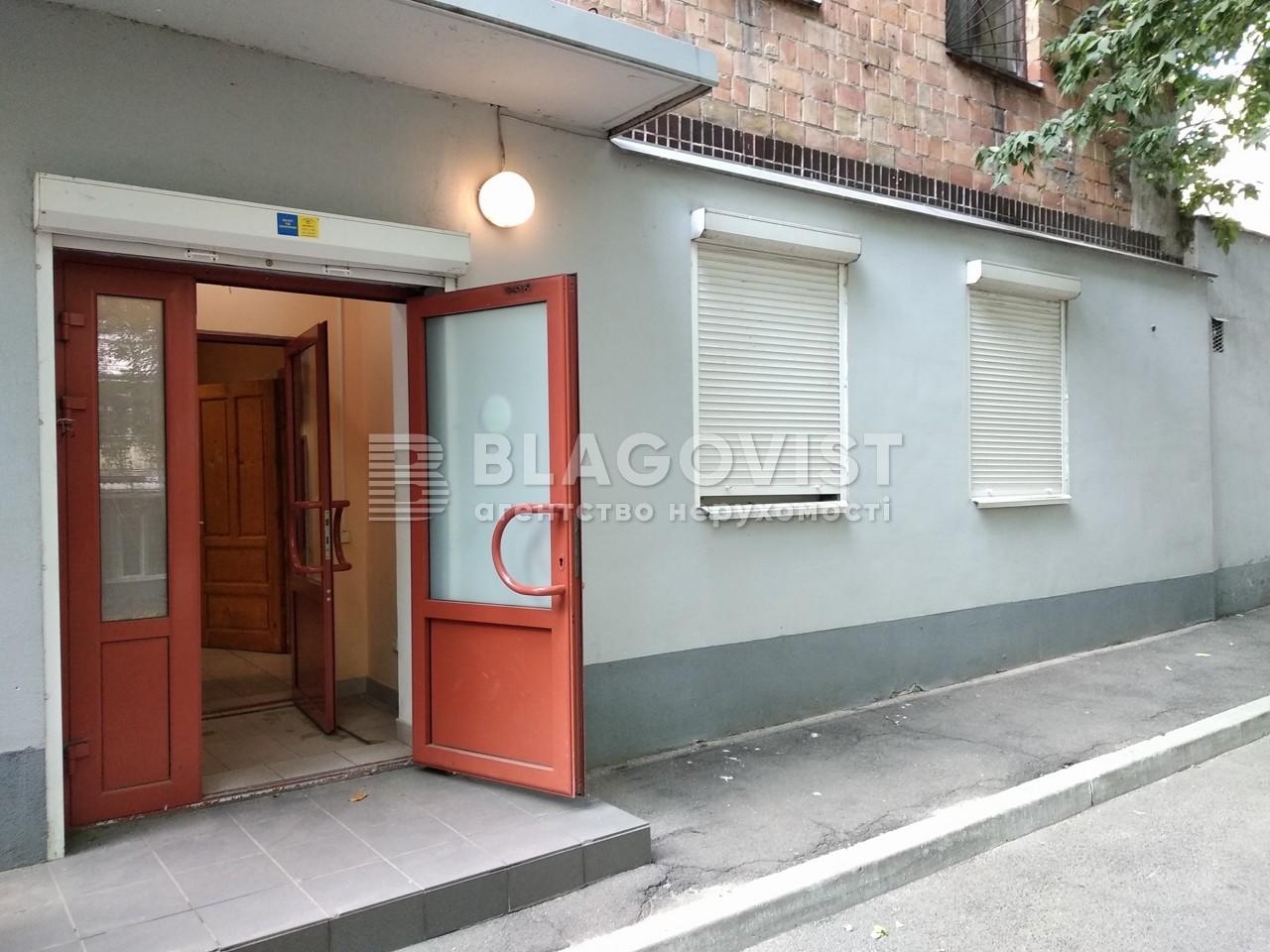 Офіс, R-18885, Стельмаха Михайла, Київ - Фото 6