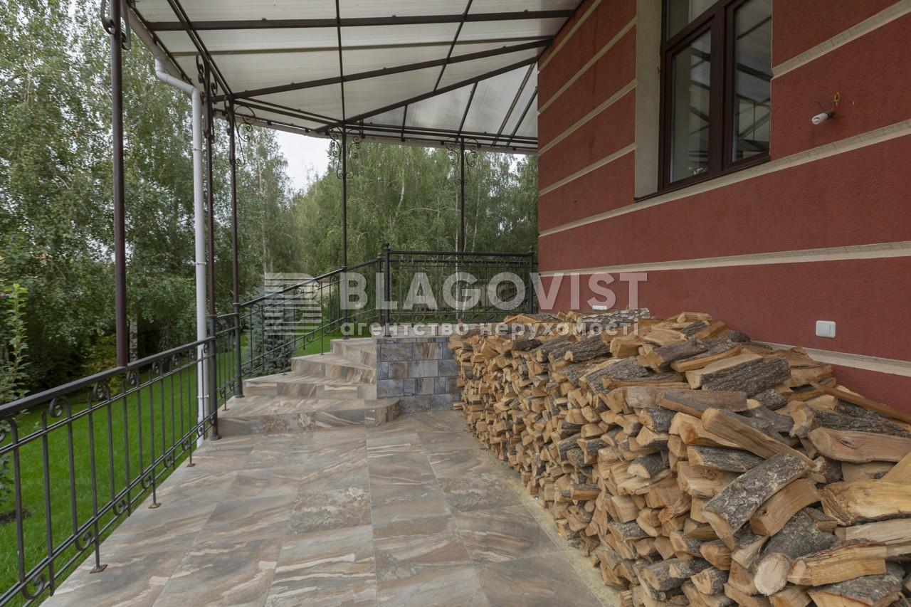 Дом P-23727, Рудыки (Конча-Заспа) - Фото 53