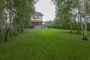 Дом Рудыки (Конча-Заспа), P-23727 - Фото 61