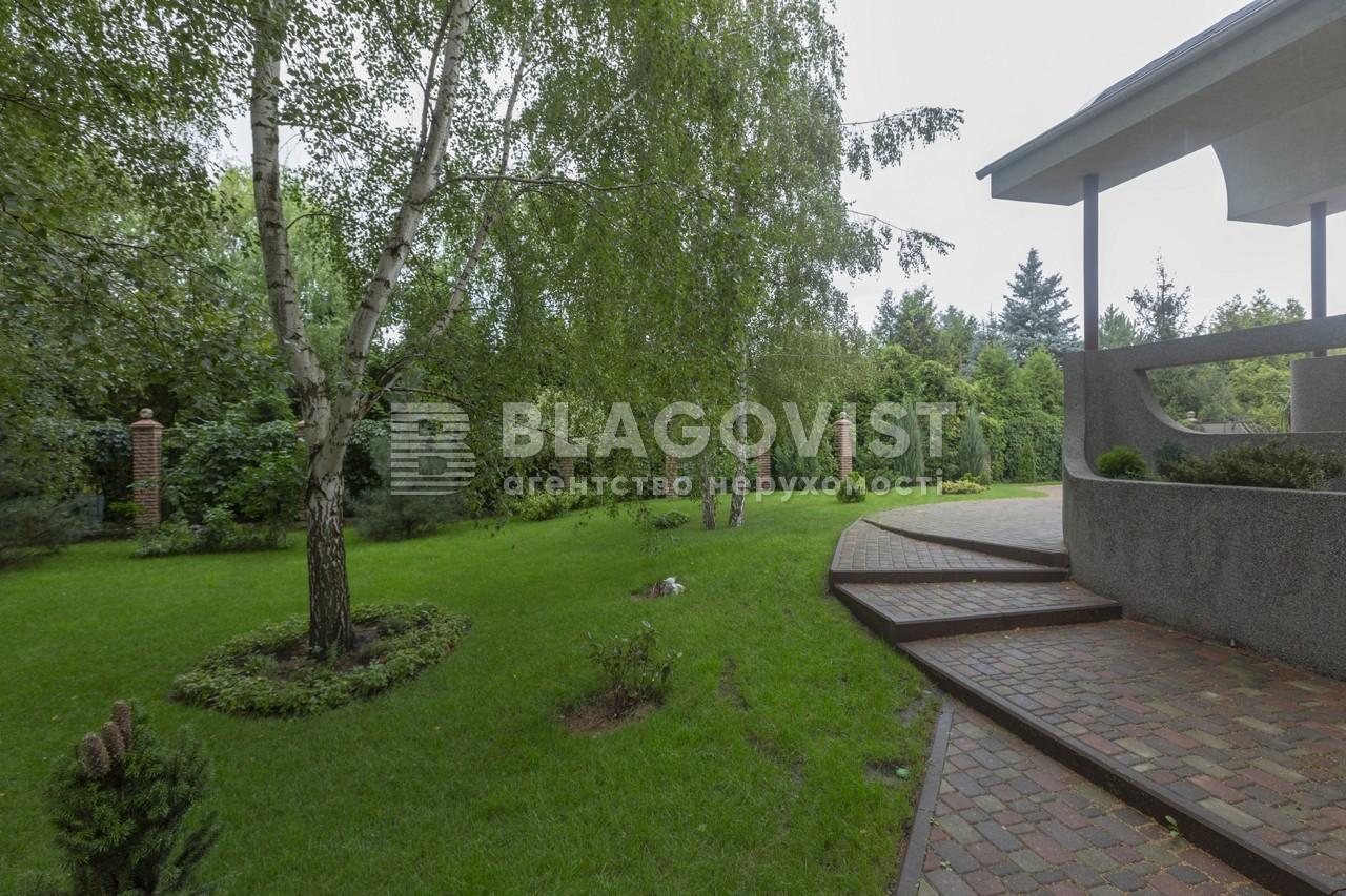 Дом P-23727, Рудыки (Конча-Заспа) - Фото 56
