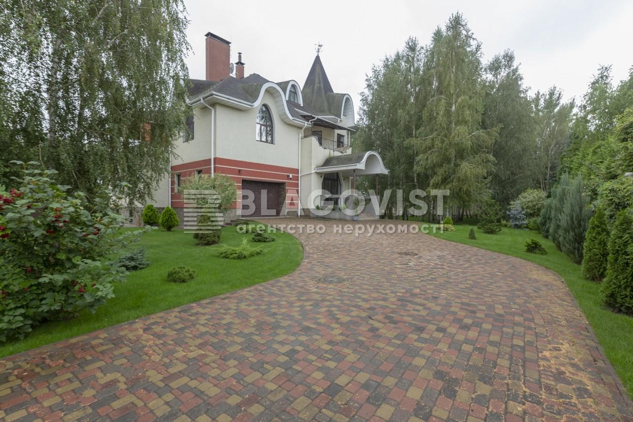 Дом на продажу P-23727
