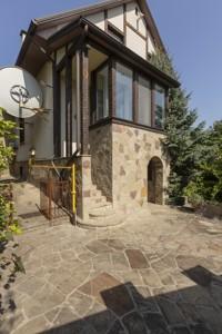 Дом Редутный пер., Киев, R-20254 - Фото