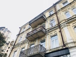 Квартира Назарівська (Вєтрова), 1, Київ, A-109328 - Фото 13