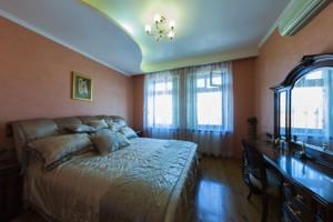 Будинок Гоголя (Бортничі), Київ, M-33875 - Фото 15