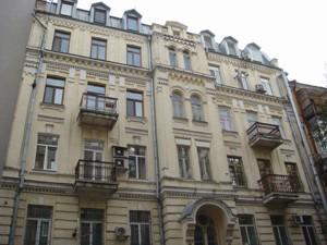 Квартира Франка Івана, 13, Київ, D-34339 - Фото1