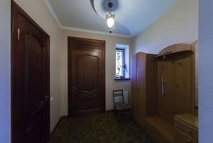 Будинок Гоголя (Бортничі), Київ, M-33875 - Фото 29