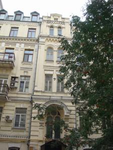 Квартира Франко Ивана, 13, Киев, D-34339 - Фото 30
