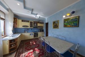Будинок Гоголя (Бортничі), Київ, M-33875 - Фото 21