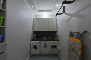 Квартира Леси Украинки бульв., 30б, Киев, A-109330 - Фото 23
