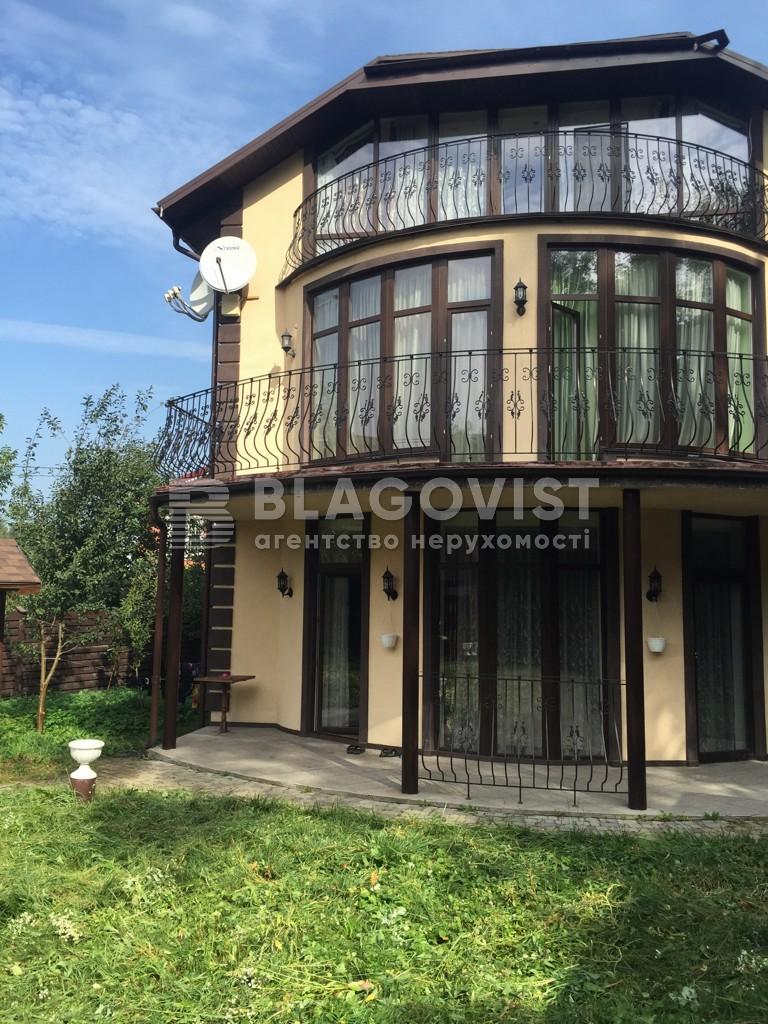 Будинок X-5244, Перемоги просп., Київ - Фото 1