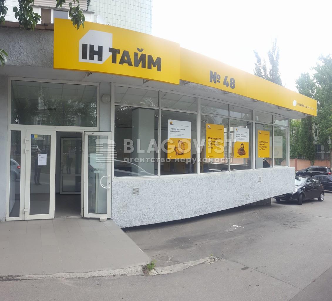 Нежитлове приміщення, E-37691, Коновальця Євгена (Щорса), Київ - Фото 5