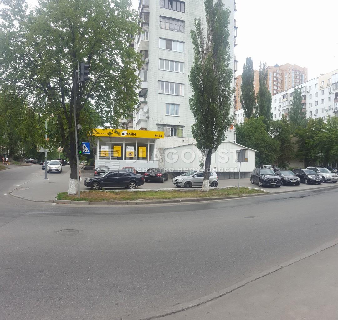 Нежитлове приміщення, E-37691, Коновальця Євгена (Щорса), Київ - Фото 7