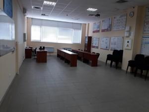 Благовест аренда офиса Аренда офиса 35 кв Сходненская