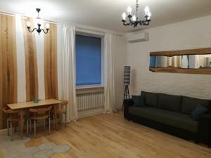 Квартира Мар'яненка Івана, 7, Київ, R-20537 - Фото 5
