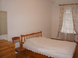 Квартира Крещатик, 15, Киев, C-65021 - Фото 5