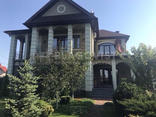 House, Z-372577