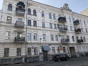 Офис, Панаса Мирного, Киев, D-35846 - Фото 9